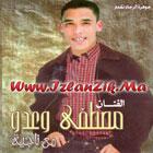Imanw Isamh Digui