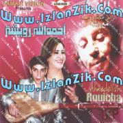 Ahmedellah Rouicha