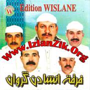 Inchaden Garwan