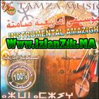 Instrumental Amazigh