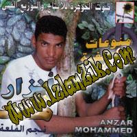 Anzar Mohamed