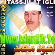 Aabdou Mohamed