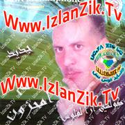 Amhzoun