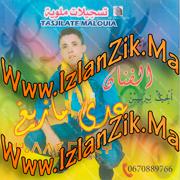 L3had ayd ghifi