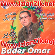 Bader Omar