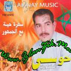 Mansouri Houssa