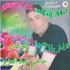 Haji Abdel Aziz