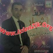 Aziz Achbar