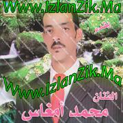 Mohamed Amghas