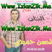 Lahcen Hamidi