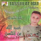 Abdellah Ben Lahcen