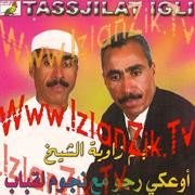 Ouakki Rahou
