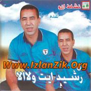 Rachid Ait Oualal
