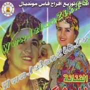 Laila Chakir