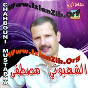 Mustapha Chahbouni