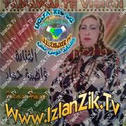 Fatima Hamad
