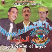 Nojoum El Hajeb