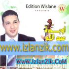 Oubda Abdellah