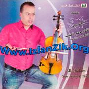 Ahouzar Sghir