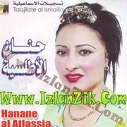 Hanane Atlas