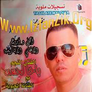 Bahha Lahcen