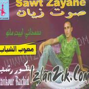 Ankour Rachid