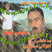 Atoulali Abdelaziz