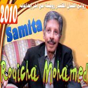 Rouicha Mohamed