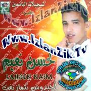 Lahcen Naim