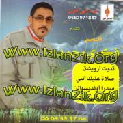 Fikri Mohamed