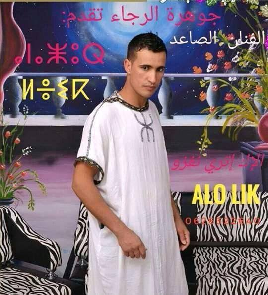 Anazour L Ik