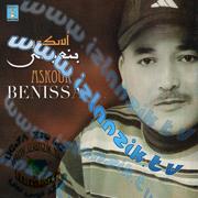 Askour Ben Aissa