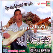 Redouane Azrou