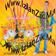 Addi Mazigh