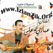 Abari Ali