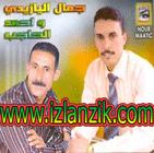 Jamal El Yazidi