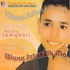 Abdou Lamghari