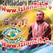 El Madani