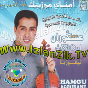 Aagourane Hamou