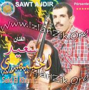 Said El Khenifri