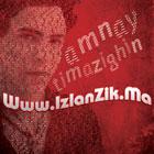 Amnay