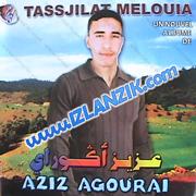Aziz Agouray