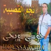 Houssa Wiha