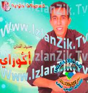 Agouray Hamid