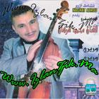 Mohamed Omrhan