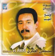 Mustapha El Aakri