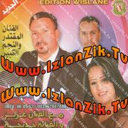 Wa ifar7i