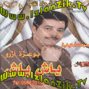 Bouazza Sghir