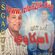 Esagaoui Mohamed