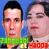Zahouani